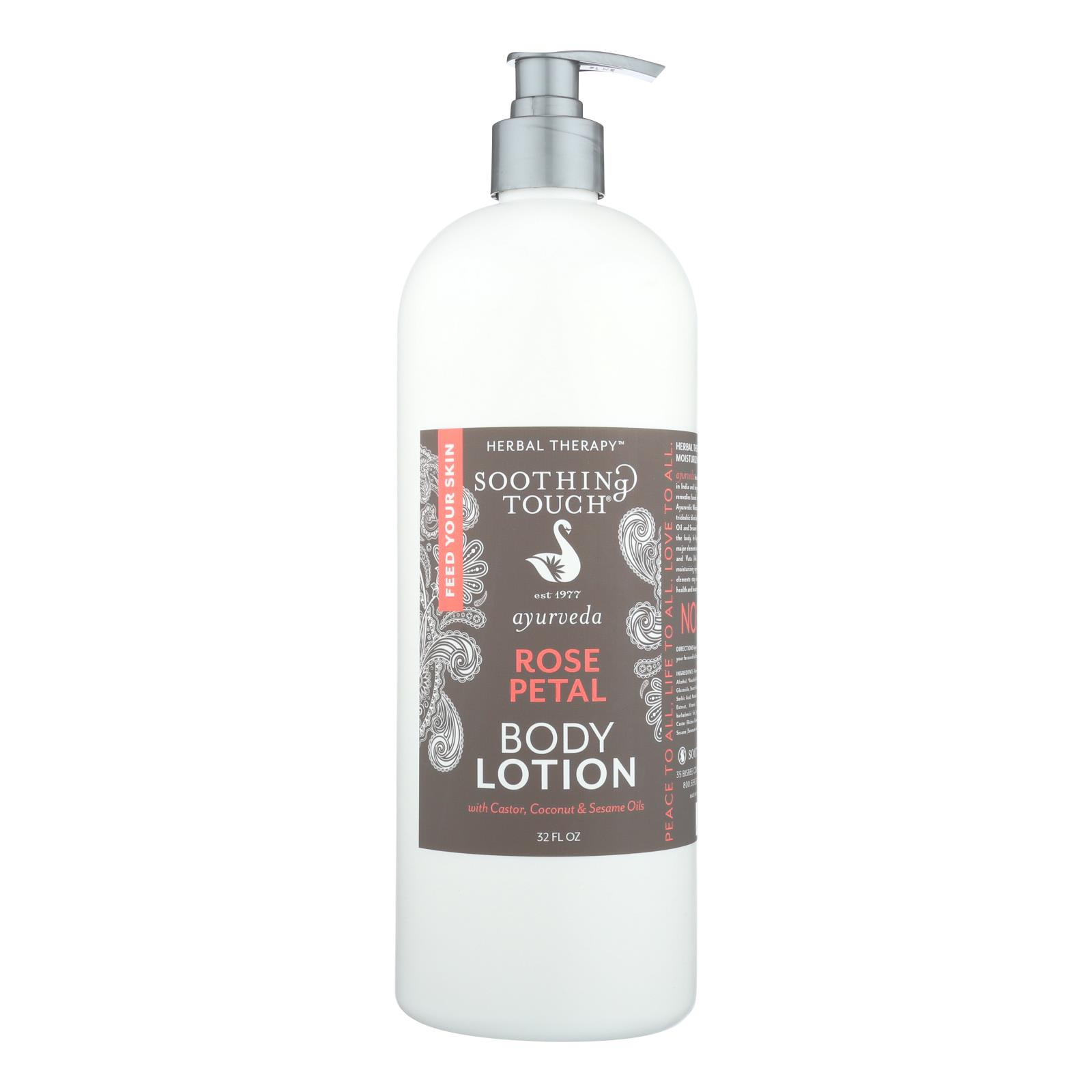 Soothing Touch - Rose Petal Body Lotion - 32 FZ